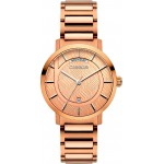 BREEZE Superfect Rose Gold Stainless Steel Bracelet 212081.4